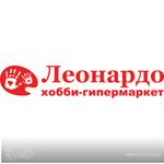 Сертификат на 2000 рублей в хобби-гипермаркет «Леонардо»