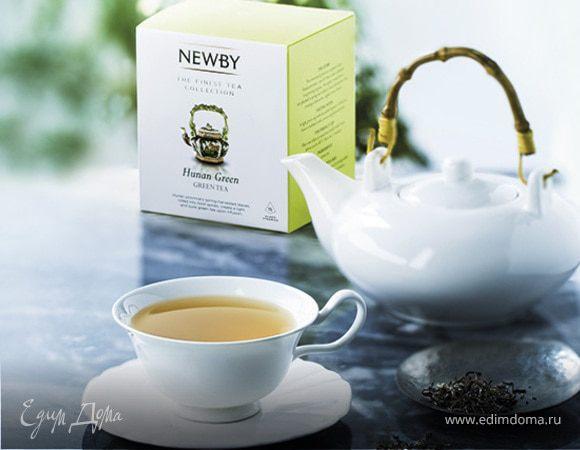 Конкурс «Чаепитие вместе с Newby»