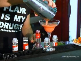 Секреты бармена: Коктейль — Убей меня нежно
