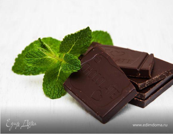 Шоколад мятный
