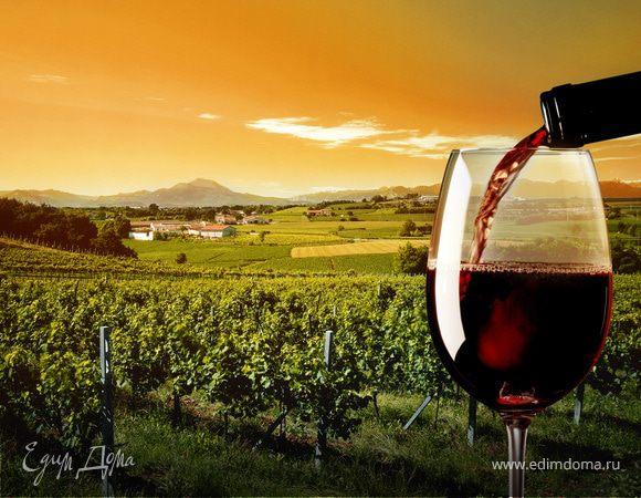 Вино красное полусухое