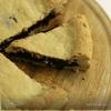 Баскский пирог с черешней