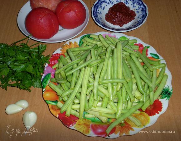 Теплый салат из спаржевой фасоли