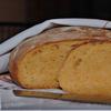 Солнечное настроение.Хлеб из тыквы.
