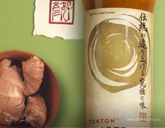 Японская приправа к салату из Имбиря