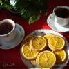 Солнечное печенье