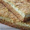Хлебный пирог с творогом, пармезаном, шпинатом и чесночком