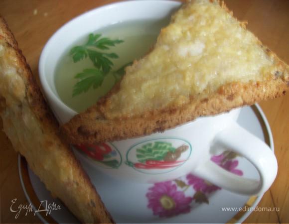Чесночная похлебка с сырно-куриными тостами