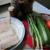 Треска с салатом из томатов в итальянском стиле.