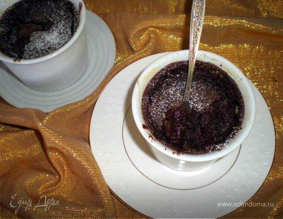 Шоко-Эспрессо (шоколадное суфле)