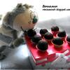 """Конфеты """"Привет коту Саймона!"""":)"""