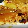 """Яблочный тарт """"Татен"""" с орешками и изюмом"""