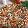 Пицца с курицей, грибами и адыгейским сыром