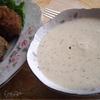 Куриные зразы с грибами под сметанно-сливочным соусом
