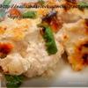 Курица в сметане с голубым сыром