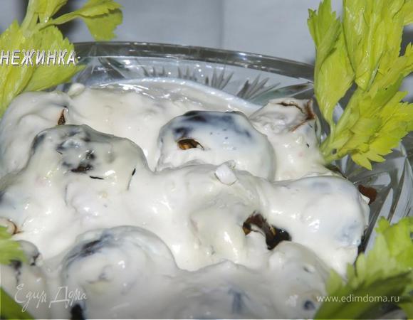 Чернослив фаршированный (закусочный)