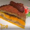 Очень необычный и полезный торт!