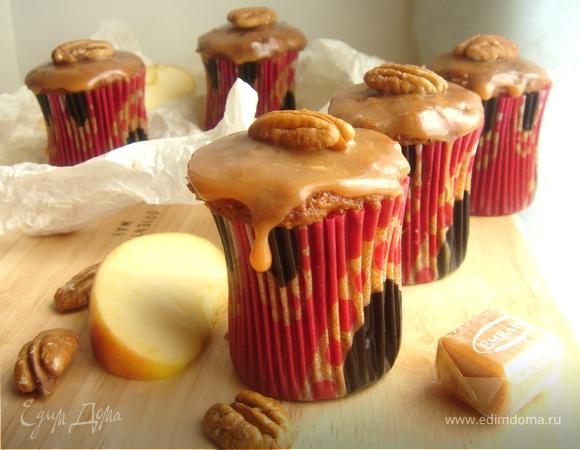 Яблочно-карамельные кексы с пеканом