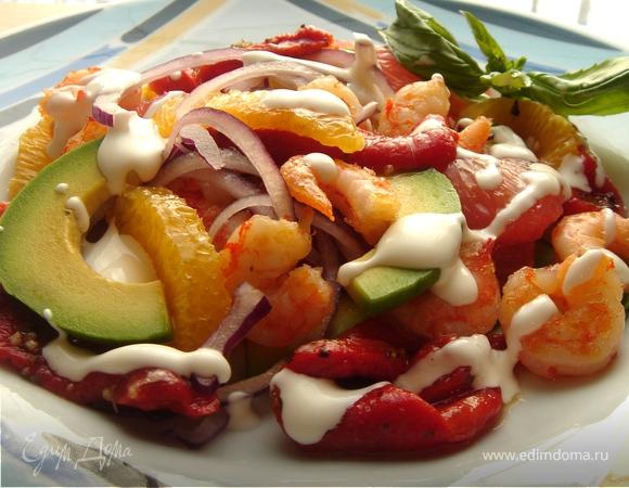 Цитрусовый салат с маринованным перцем,авокадо и креветками