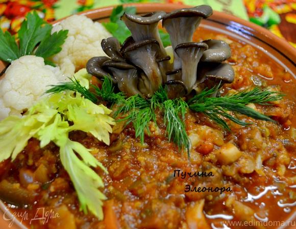 Овощное рагу с грибами.Пост.
