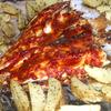 Запеченный толстолобик, под томатным соусом, с ароматным картофелем