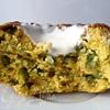 Кукурузные кексы со стручковой фасолью