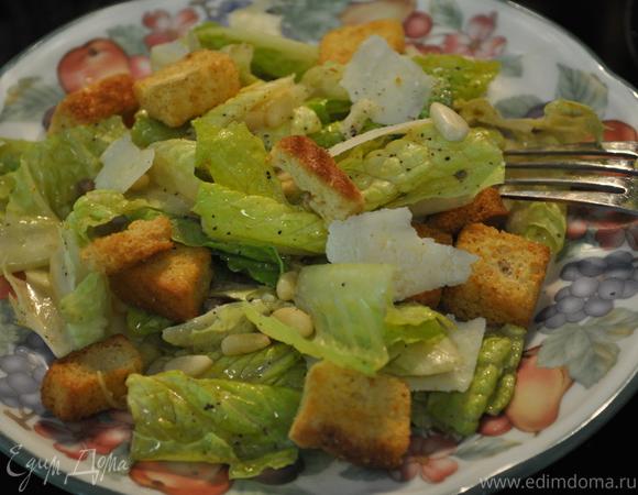 салат по итальянски рецепт с фото