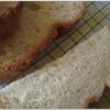 Кунжутный хлеб (для ХБ)
