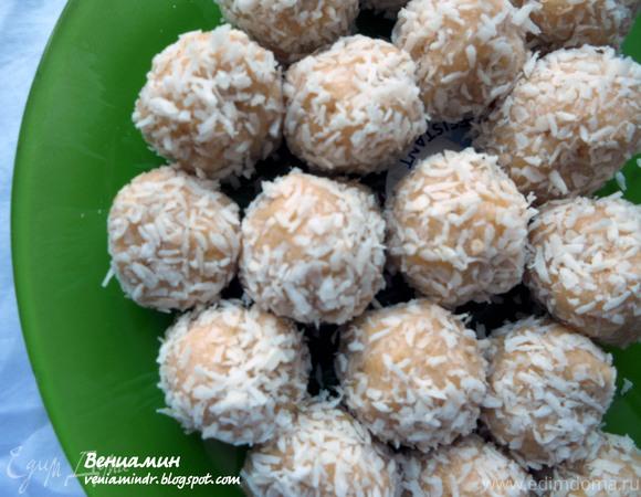 Нежные кокосовые конфеты