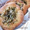 Сирийский луковый хлеб - Syrian Onion Bread