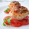 Тарталетки из куриного филе с сочной начинкой