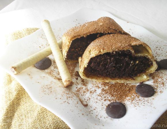 Шоколадно-ореховый штрудель