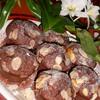 Шоколадные кексы с миндалем