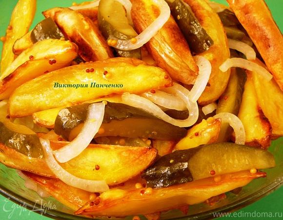 Горячий салат с запеченным картофелем