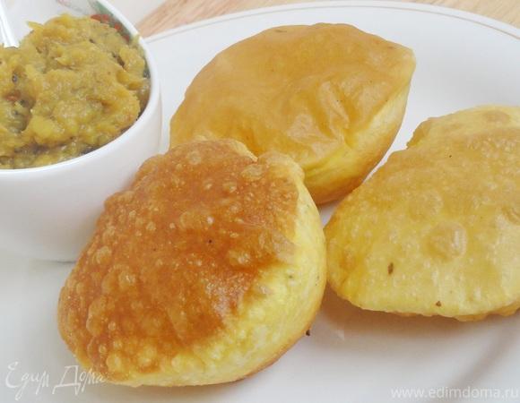 Индийские лепешки Пури