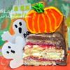 """Торт """"Веселый праздник HALLOWEEN"""""""