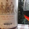 """Свиная рулька с вином """"Марсала"""""""