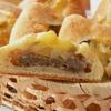 Пирожки из творожного теста с мясом и картошкой