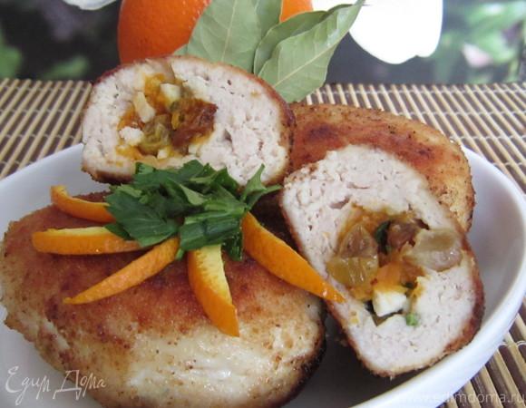 Зразы куриные с сухофруктами под апельсиновым соусом