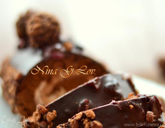 Шоколадно-трюфельный рулет