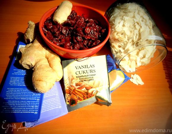 Витаминные конфетки для Риммы