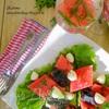 Салат из арбуза и моцареллы