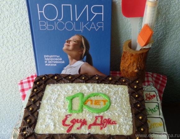 """Торт """"Моя заветная КК"""""""