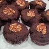 Брауни из черных бобов веганские (для Сабины)