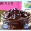 Мятно-шоколадное варенье с тыквой