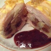 Куриные бедрышки, фаршированные рисом, сыром и изюмом