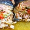 Рыбка «Праздничная»