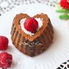 """Трюффель-пирожное """"Шоколадное сердце"""" (Truffle-cake """"Chocolate heart"""")"""