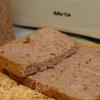 Ореховый хлеб с красным сухим вином в хлебопечке