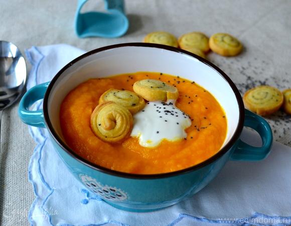 """Морковный крем-суп с песочными маковыми """"сухариками"""""""